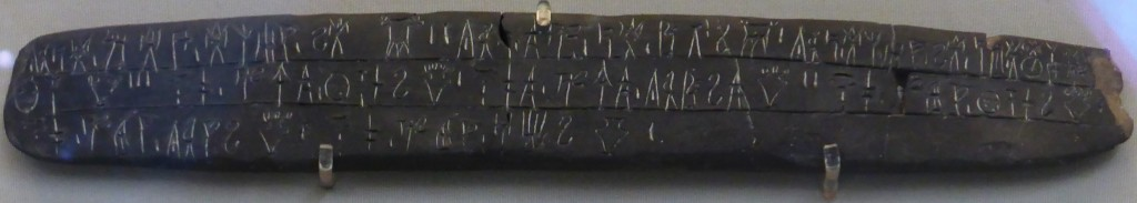 Long horizontal Linear B tablet with 3 lines of text